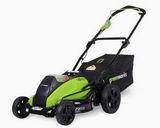 Greenworks G40LM45 aku 40 V travní sekačka 45 cm